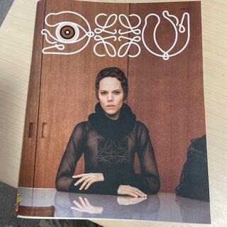 ロエベ(LOEWE)のLOEWE 雑誌 issue14(ファッション)