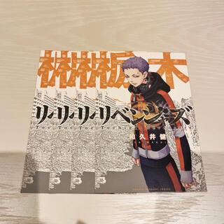 コウダンシャ(講談社)の東京リベンジャーズ 三ツ谷 4枚 ポストカード (カード)