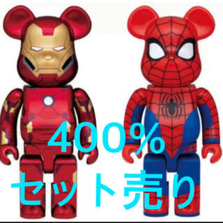 MEDICOM TOY - Happy くじ マーベル「BE@RBRICK」一番くじ 400% SP ラスト