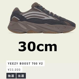 adidas - YEEZY BOOST 700V2 MAUVE
