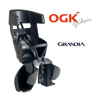 オージーケー(OGK)の【新品】 OGK グランディア リアキッズシート RBC-017DX2(自動車用チャイルドシート本体)