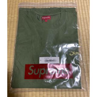 Supreme - supreme Arabic Logo Washed S/S Tee
