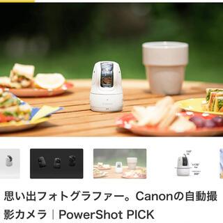 Canon - Canon Powershot PICK