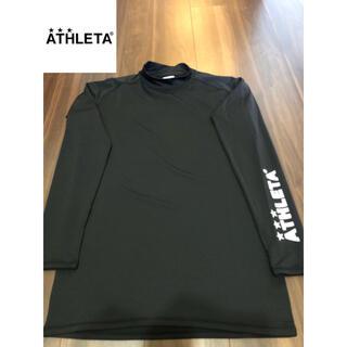 ATHLETA - ATHLETA アスレタ パワーインナーシャツ ブラック