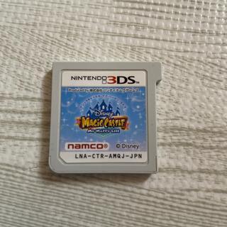 ニンテンドー3DS(ニンテンドー3DS)のマジックキャッスル 3DS(家庭用ゲームソフト)