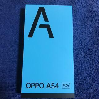 新品未使用!OPPO a54 5G  simフリー  UQモバイル版 付属品付