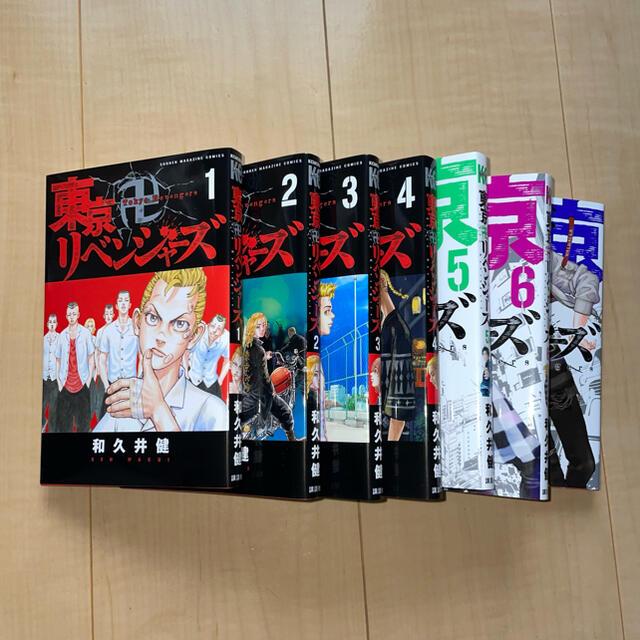 東京リベンジャーズ 漫画 セット エンタメ/ホビーの漫画(少年漫画)の商品写真