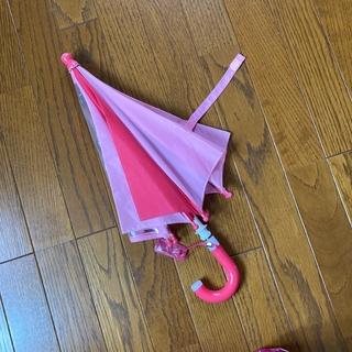 キッズ傘  ★ Sサイズ 一部透明(傘)