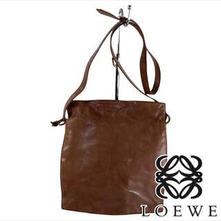ロエベ(LOEWE)のフルレザー 巾着 LOEWE ショルダーバッグ 上質レザー(ショルダーバッグ)