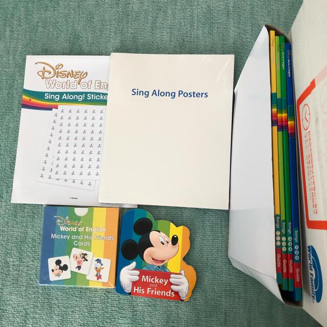 ディズニー英語 シング・アロング・セット DWE 最新版 シングアロング キッズ/ベビー/マタニティのおもちゃ(知育玩具)の商品写真