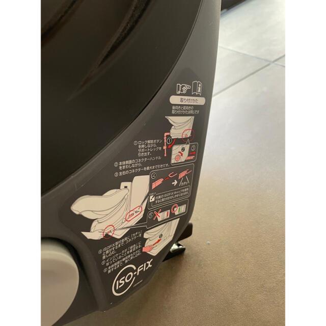 combi(コンビ)のcombi(コンビ)クルムーヴ ISOFIX ♥チャイルドシート キッズ/ベビー/マタニティの外出/移動用品(自動車用チャイルドシート本体)の商品写真
