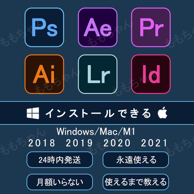 Adobe ソフト 6個パック スマホ/家電/カメラのPC/タブレット(その他)の商品写真