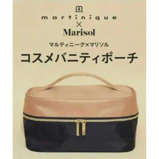 martinique Le Conte - マリソル10月号付録 マルティニーク ポーチ