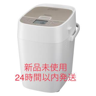 パナソニック(Panasonic)のパナソニック 1斤タイプ ホームベーカリー SD-MDX102-W ホワイト(ホームベーカリー)
