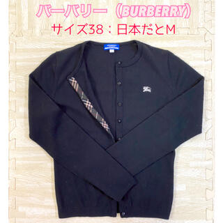 BURBERRY - BURBERRY バーバリー カーディガン レディース ブラック 黒  M