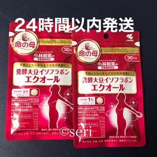 小林製薬 - 小林製薬 エクオール 30日分×2袋