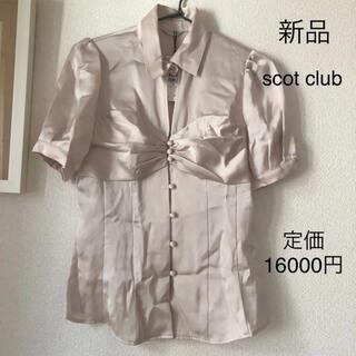 SCOT CLUB - 新品未使用 タグ付き scot club 半袖 ブラウス 9号 ベージュ