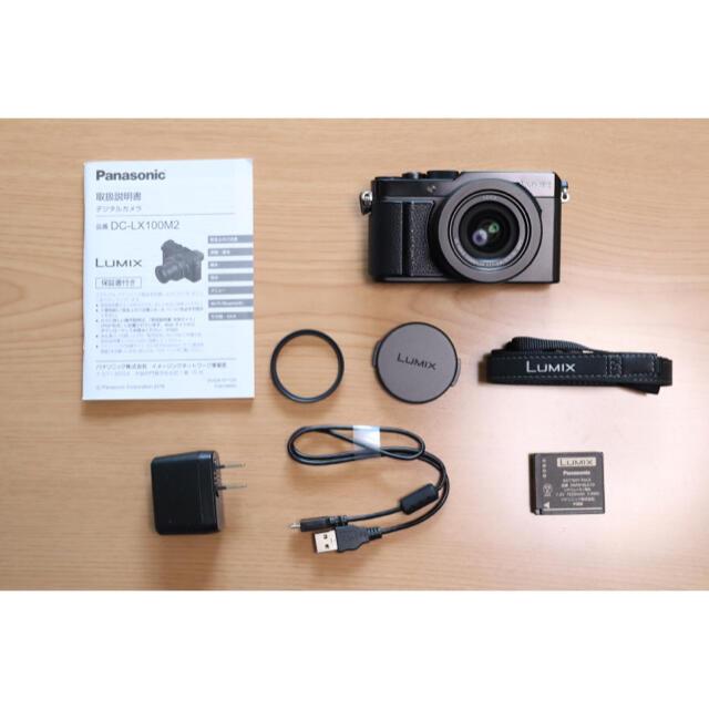 Panasonic(パナソニック)のPanasonic LUMIX DC-LX100M2 スマホ/家電/カメラのカメラ(コンパクトデジタルカメラ)の商品写真