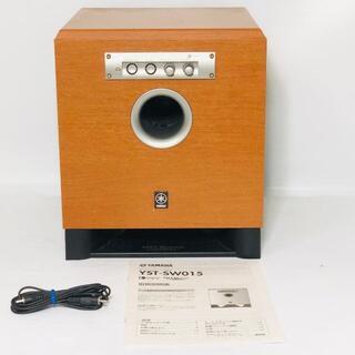 ヤマハ(ヤマハ)のヤマハ サブウーファー YST-SW015 音響機材 ウーハー(スピーカー)