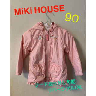 mikihouse - MiKi HOUSE♡ウィンドブレーカー アウター(90)