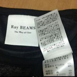 レイビームス(Ray BEAMS)のRay BEAMS レイビームス スウェット切り替えニット(ニット/セーター)