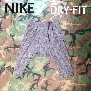 NIKE - ナイキ トレーニングパンツ トレーニング ヨガ ランニング ジム