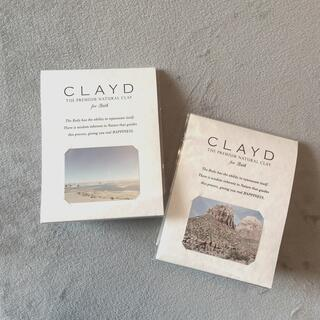BARNEYS NEW YORK - クレイド CLAYD for Bath クレイパック 入浴剤