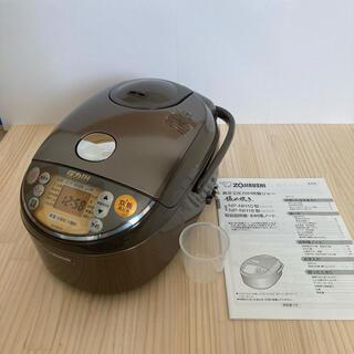 象印 - 象印 真空圧力IH炊飯ジャー 5.5合炊き