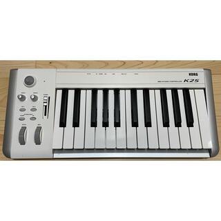 コルグ(KORG)のKORG K25 25鍵 MIDIキーボード マスターキーボード(MIDIコントローラー)