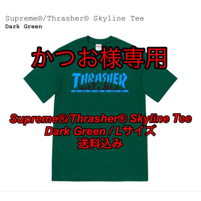 Supreme(シュプリーム)の Supreme®/Thrasher® Skyline Tee Green L メンズのトップス(Tシャツ/カットソー(半袖/袖なし))の商品写真