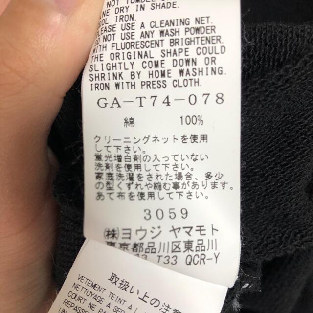 Yohji Yamamoto(ヨウジヤマモト)のGround Y 反転 シグネイチャーロゴ パーカー メンズのトップス(パーカー)の商品写真