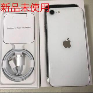 Apple - iPhone SE 128 simフリー ホワイト