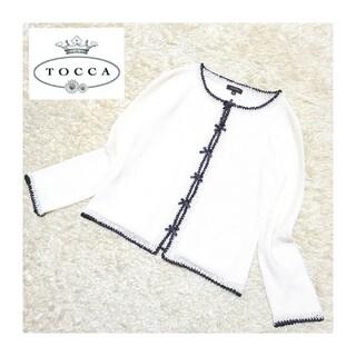 TOCCA - TOCCA*ノーカラージャケット風リボンカーディガン