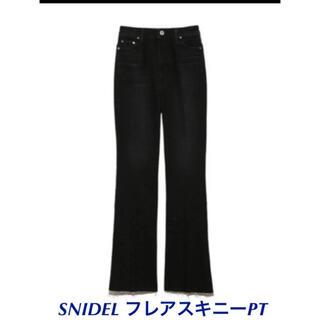 スナイデル(snidel)の☆美品☆SNIDEL レディース パンツ/ジーンズ スナイデル(デニム/ジーンズ)