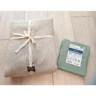 HOME COORDY 掛け布団カバー、枕カバーセット