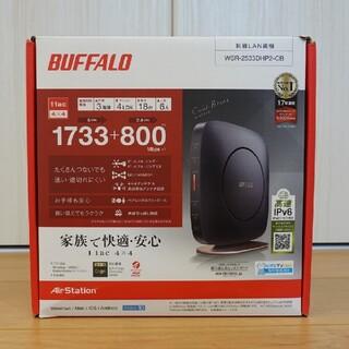 バッファロー(Buffalo)のBUFFALO WSR-2533DHP2-CB(PC周辺機器)