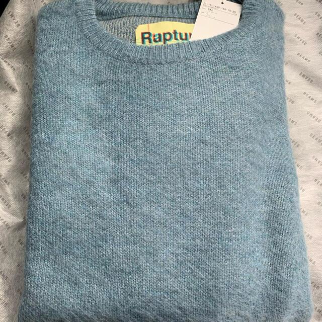 BEAMS(ビームス)の青 ブルー モヘア ニット メンズのトップス(ニット/セーター)の商品写真