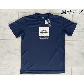 アウトドア(OUTDOOR)のアウトドア★Tシャツ(Tシャツ/カットソー(半袖/袖なし))