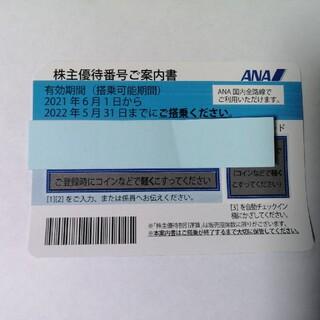 エーエヌエー(ゼンニッポンクウユ)(ANA(全日本空輸))のANA株主優待券 1枚 有効期限 2022年5月31日(航空券)