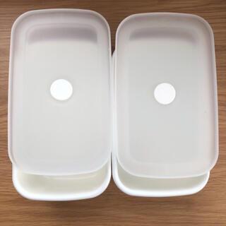 MUJI (無印良品) - 【無印良品】ホーロー容器2つ