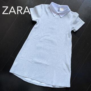 ザラキッズ(ZARA KIDS)のZARA【未使用/タグなし】134cm 襟付きジャージーワンピース(ワンピース)