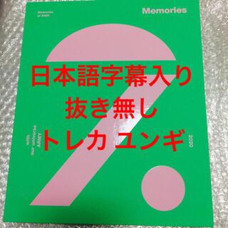 防弾少年団(BTS) - BTS MEMORIES OF 2020 DVD 日本語字幕入り ユンギ