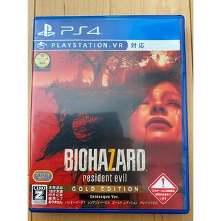 PlayStation4 - バイオハザード7 レジデント イービル ゴールド エディション グロテスクVer
