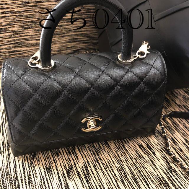 CHANEL(シャネル)のシャネル ココハンドル キャビア 24cm 新品未使用 2021年9月購入 レディースのバッグ(ショルダーバッグ)の商品写真