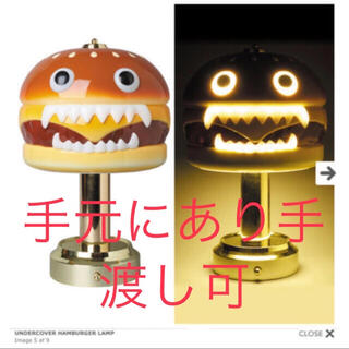 MEDICOM TOY - UNDERCOVER × MEDICOM TOY HAMBURGER LAMP