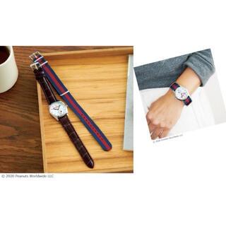 スヌーピー(SNOOPY)の新品未開封特別付録スヌーピー替えベルト付き腕時計(腕時計)