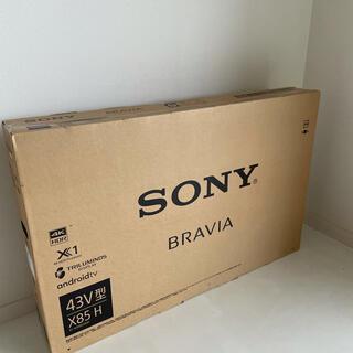 BRAVIA - 【新品】 BRAVIA KJ-43X8500H [43インチ]