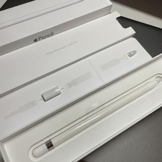 Apple - 新品同様 Apple Pencil (第1世代)MK0C2J/A