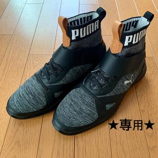 PUMA - プーマ ゴルフシューズ イグナイト(25.5cm)