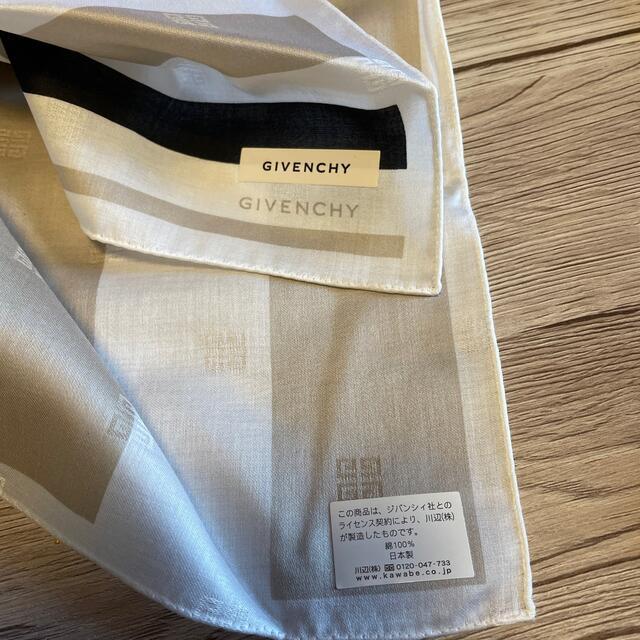 GIVENCHY(ジバンシィ)のジバンシーハンカチ レディースのファッション小物(ハンカチ)の商品写真